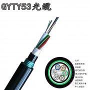 直埋光缆GYTY53-24B1